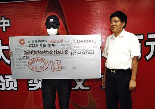 中国の宝くじ当選者10