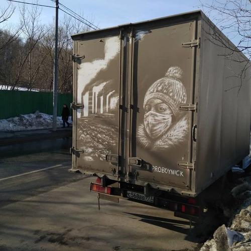 汚れたトラックアート06