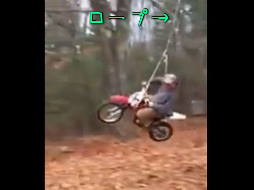 バイク・ブランコ00