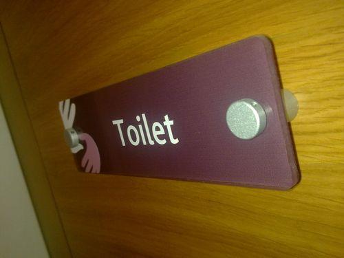 ホテルのトイレの設計00