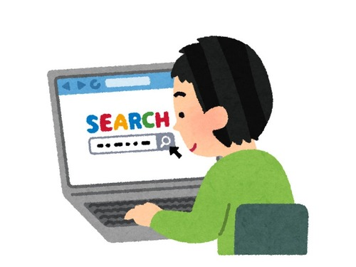 もし警察にネットの検索ワードを監視されるとしたら