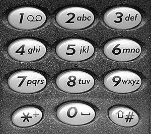 最もよく使われる暗証番号01