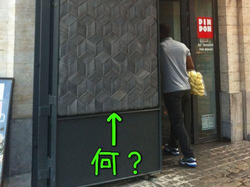 ドアのリサイクル00