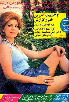 イラン女性11