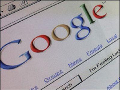 Googleに情報開示の判決