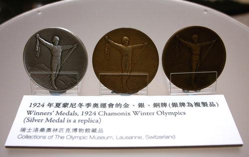 第1回1924年の冬季五輪14