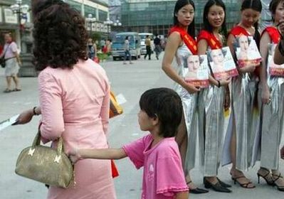 中国のスリ13