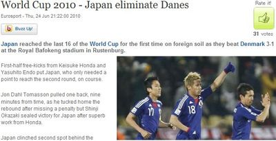 日本、デンマークを下す01