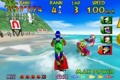 1996: Wave Race (N64)