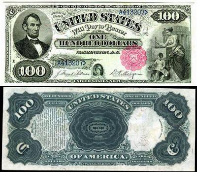 100ドル札 09-1880