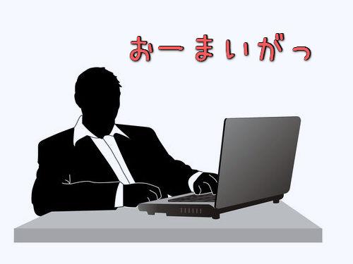 IT系の人に質問00