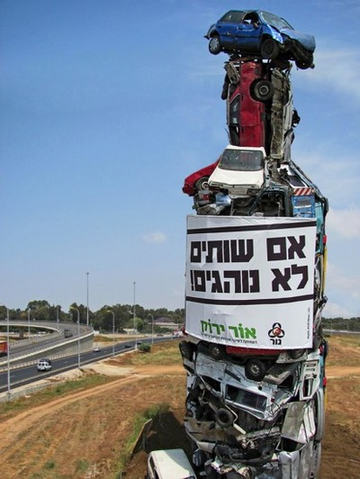 イスラエルの交通事故防止01