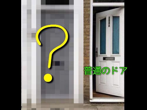 ロンドンで見かけたドア00