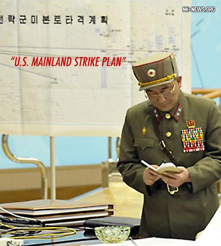 北朝鮮の写真02