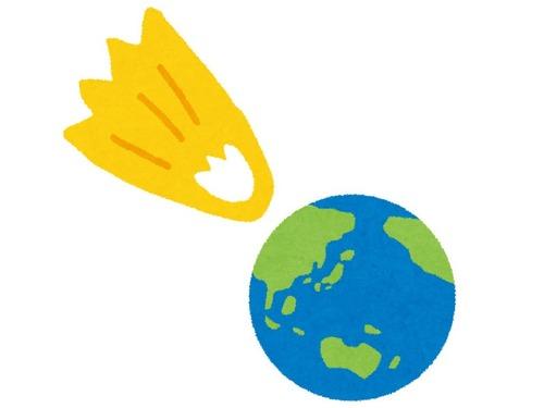 インドの田んぼに隕石00