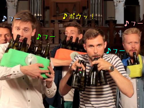 ビール瓶でビリー・ジーン00