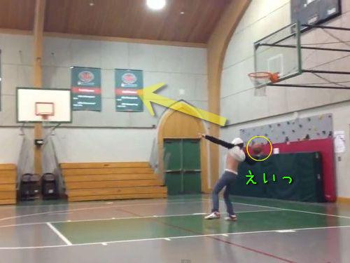 バスケで顔を隠して超ロングシュート