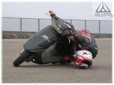 オートバイ06