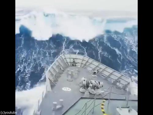 軍艦が撮影した動画00