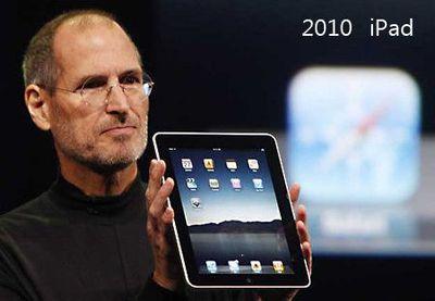 アップルの未来02