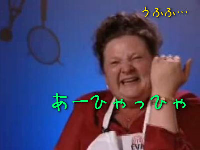 笑いのツボにはまったおばちゃん_s