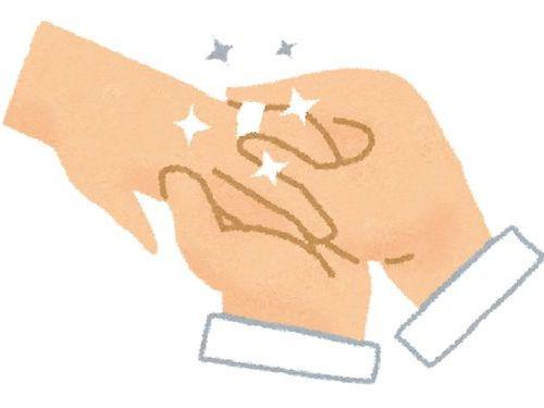 愛を意味する指輪00