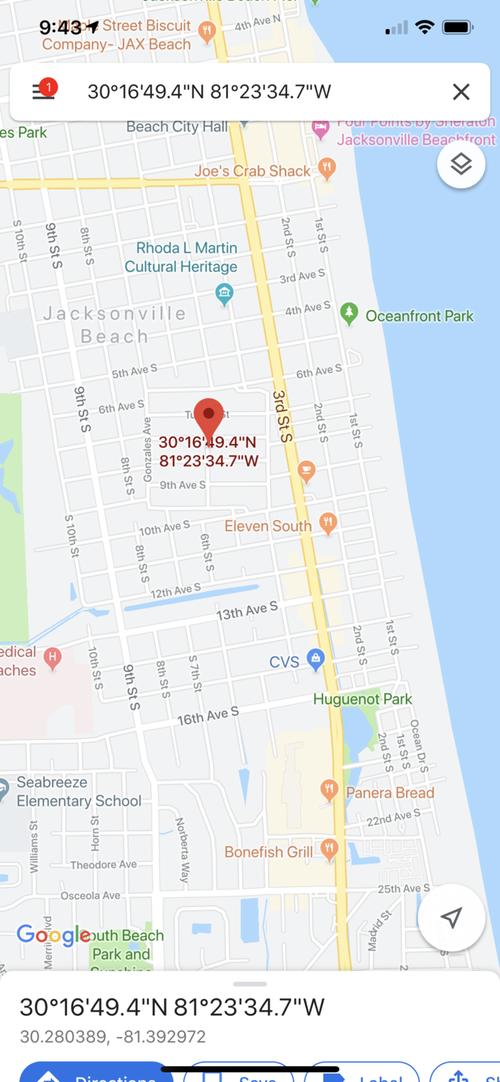 googleマップの奇妙なエリア01