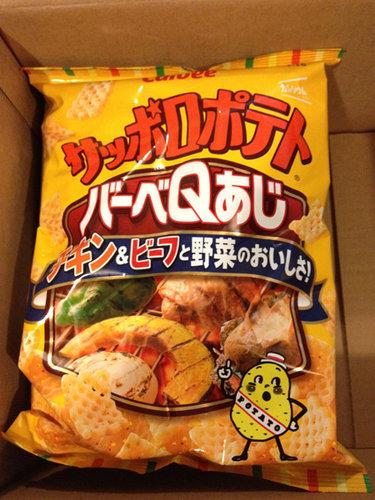 日本から届いた荷物07