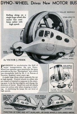 一輪車10
