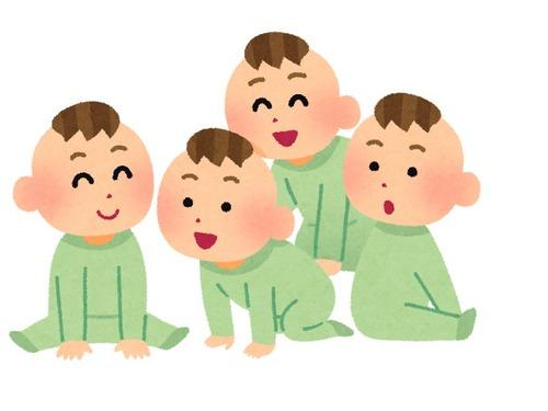 お気に入りの四つ子の写真