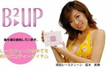 海外でクレイジーだと評された10の日本製品08