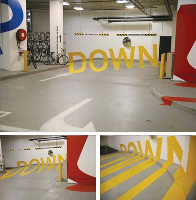入りたくなる立体駐車場05