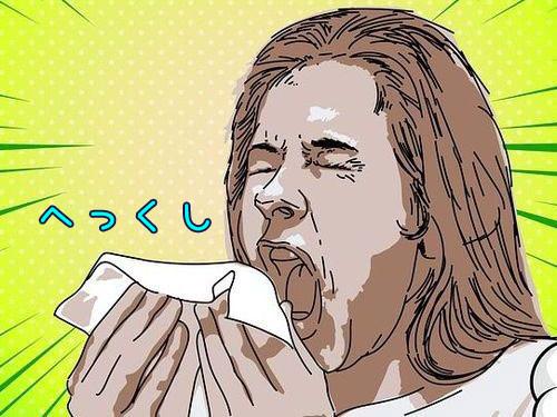 くしゃみのシンプルな止め方