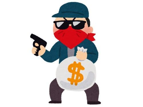 70歳の銀行強盗「妻と一緒に住みたくなかったんじゃよ…」00