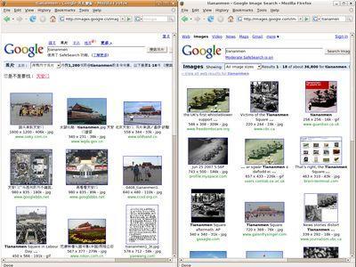 中国版Googleに天安門事件が表示されないTOP