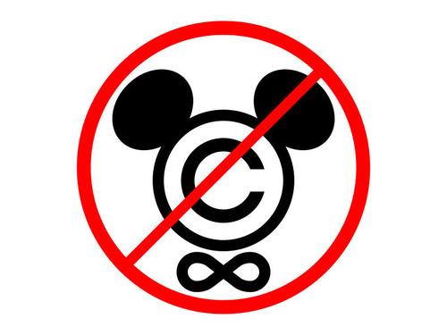 ミッキーマウス保護法