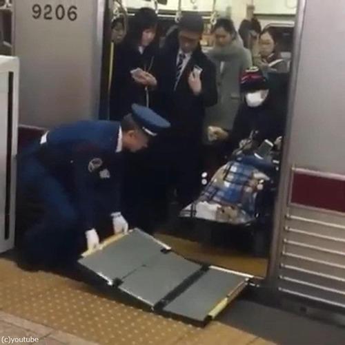 日本の電車で車イスの人の降ろし方02