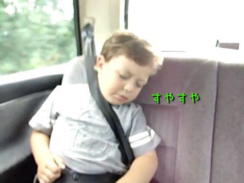 熟睡してる子を起こす方法