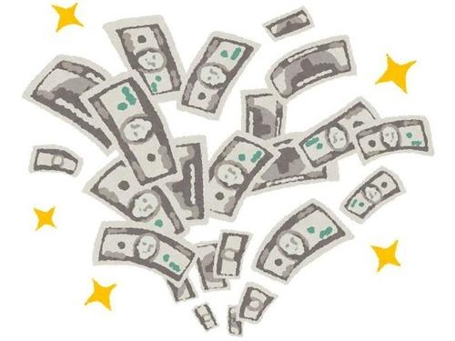 4億円の宝くじを2回当てる00