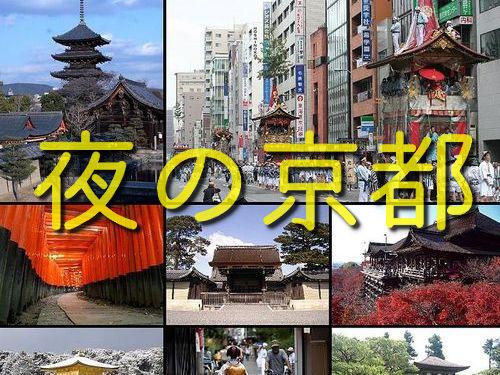 京都の通り00