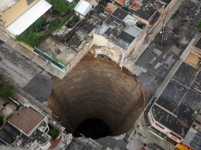 グアテマラに大穴00