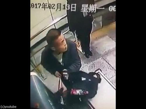 空港の手荷物検査で注意06
