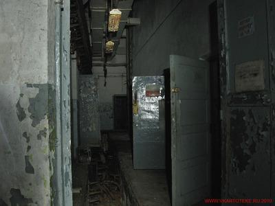 ミサイル防衛基地11