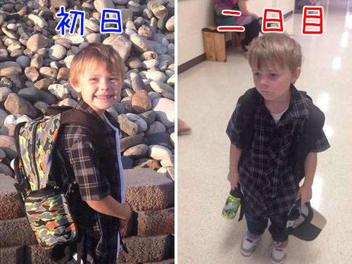 入学初日と翌日00