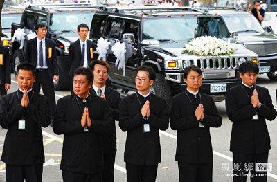 台湾マフィアの葬儀02