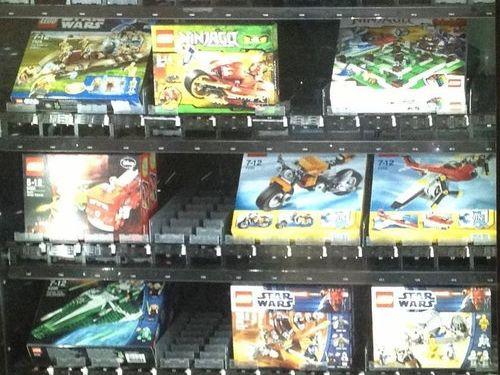 レゴの自動販売機02