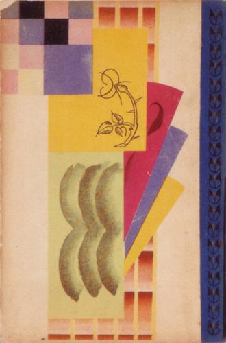 27戦前の雑誌1928