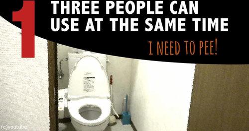 「日本のバスルームがすばらしい12の理由」01