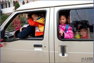 中国の送迎車05