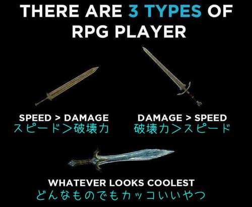 RPGのプレイヤー3タイプ01
